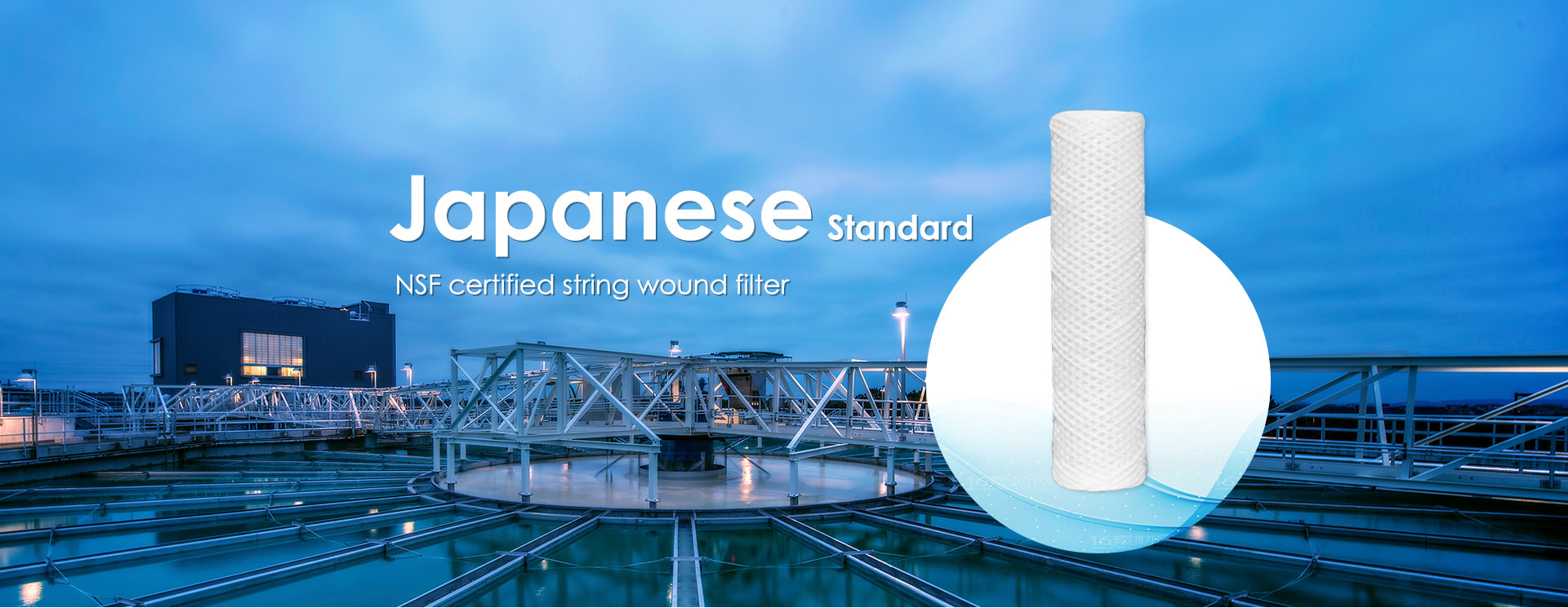 String wound filters JP series