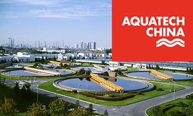 Upcoming events | Aquatech China2019 |3rd-5th Jun|Shanghai,China| Booth 7.2H1004